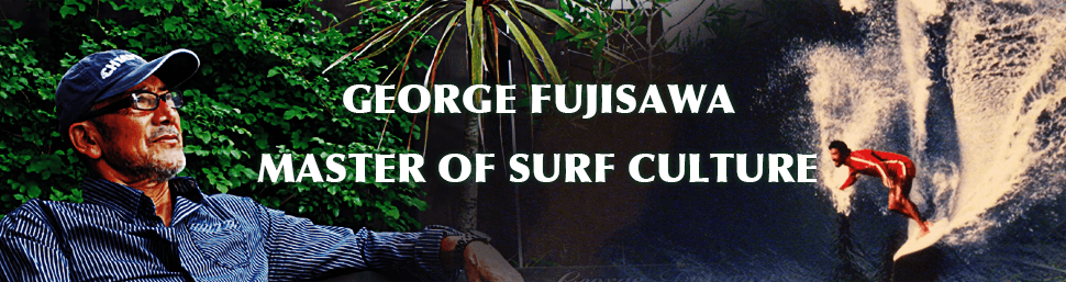 ジョージ藤沢のMaster of Surf  Culture